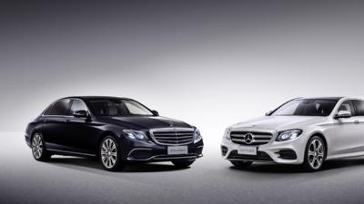 Mercedes-Benz Clase-E L 2017