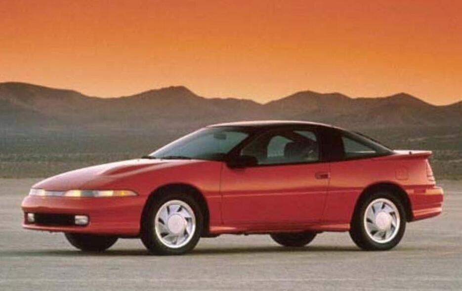 Esplendor y eclipse del Mitsubishi Eclipse 1990-Mitsubishi-Eclipse-GSX.jpg