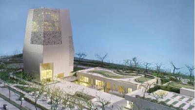 Tras críticas, realizan ajustes al diseño del Centro Presidencial Obama en Chicago