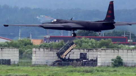 Un U-2 Dragon Lady de la Fuerza Aérea de EEUU participa en el eje...