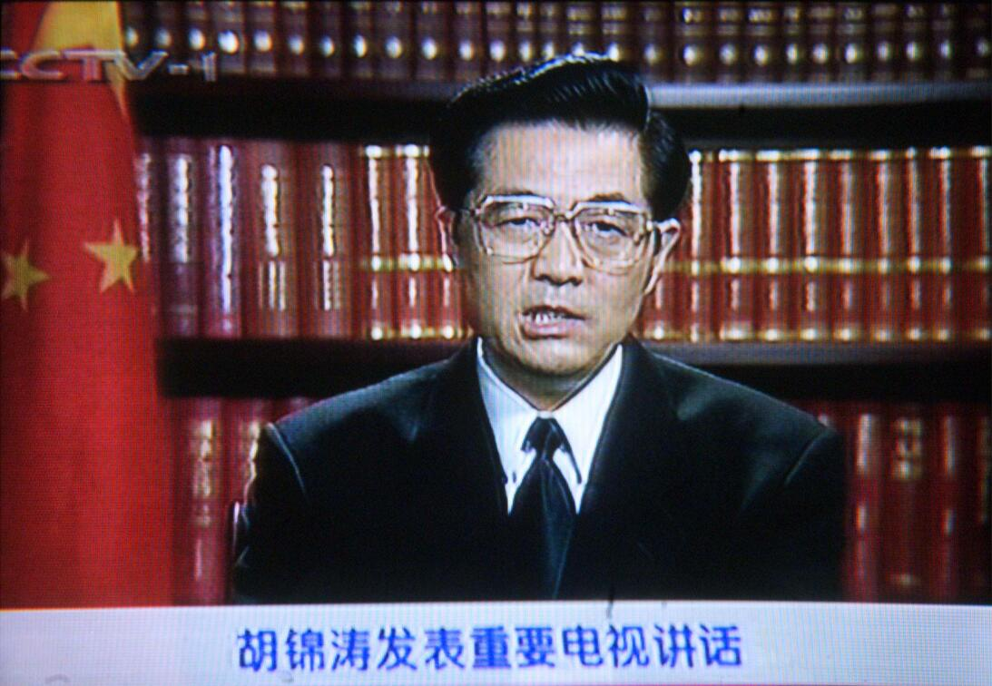 Chinese Vice President Hu Jintao makes a statement on state-run Chinese...