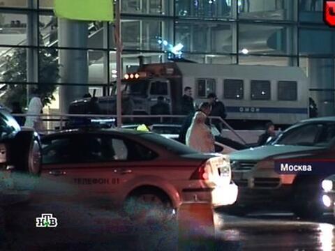 El aeropuerto de Domodédovo de Moscú fue al blanco de un a...